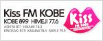 メディア情報 Kiss FM KOBE